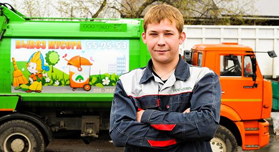 ООО ЭКО вывоз мусора в Туле