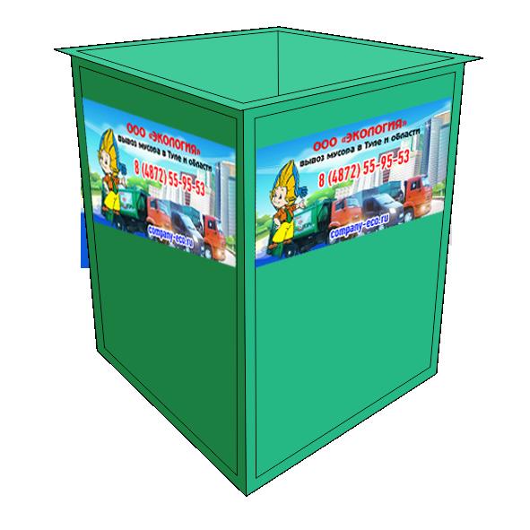 Мусорный контейнер 0.8 м3 купить, взять в аренду, вывезти