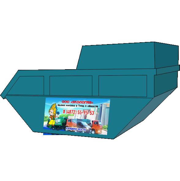 Мусорный контейнер 10 м3 купить, взять в аренду, вывезти